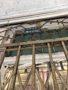 超低单价,不临街,随时腾房19.8万元 小榄 简装 新市商品房