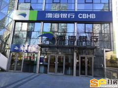 亦庄核心区 150平纯一层底商带租约 万源街地铁站100米