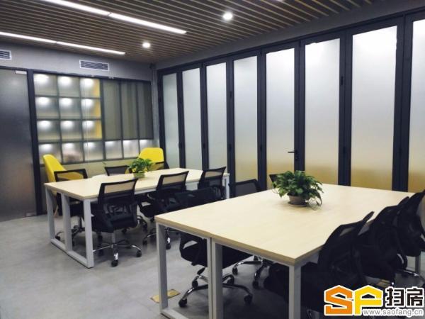 龙华创业型小面积办公室,可出红本租赁凭证