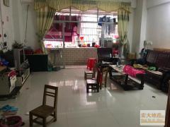 3房 98m² 55万元 南北 中装 高州 集贤新村 ,绝对好位置!绝对好房子!