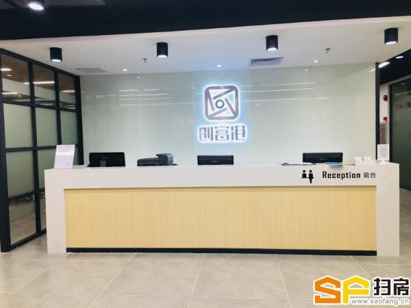 出租天娱广场写字楼 可出租赁凭证并且配合检查