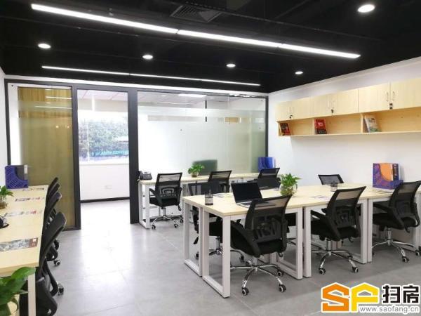 珠江新城联合办公空间,拎包入驻省钱省事,租期、大小灵活