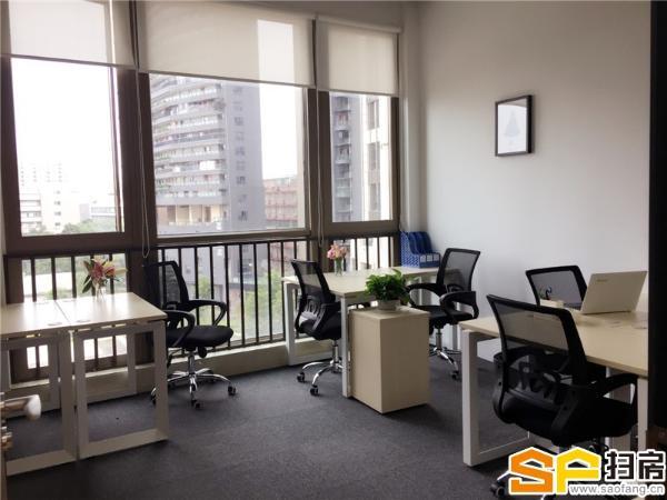天河、越秀大小办公室出租,会议设备齐全,交通便利