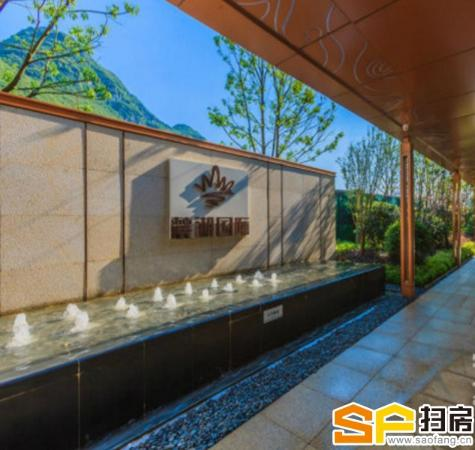桂林花样年麓湖国际社区【售楼部】外省客户可安排住宿