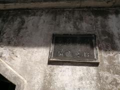 美林玉桂山盘整栋好房出租,居住舒适 简装 惠州 250m² 10房3厅4卫 南北