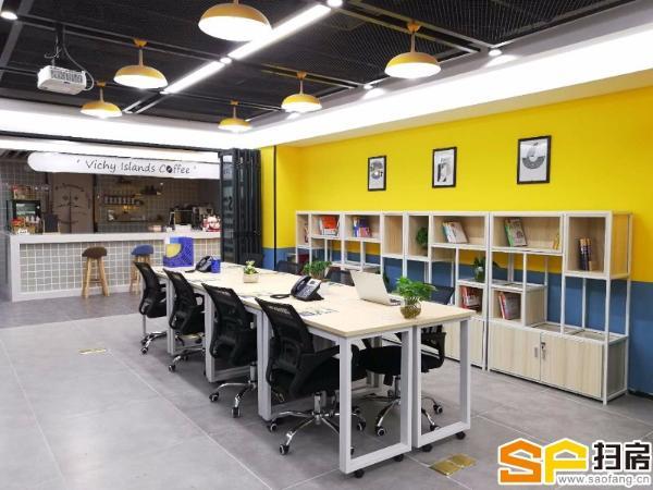 荔湾区中山八精装写字楼,配套齐全,服务贴心,创业,从此开始!