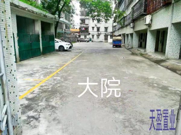业主抛售,稀缺便宜, 4房 南北 茂名 光华北路140号 100m² 68万元