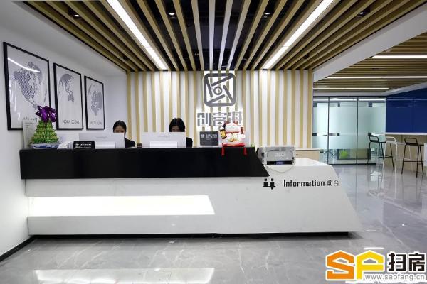 CBD全能型办公室 设施齐全精装修,来电即享8折房租