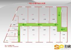小榄办公室出租、写字楼出租,30-80方多面积可选,带电梯,免管理费
