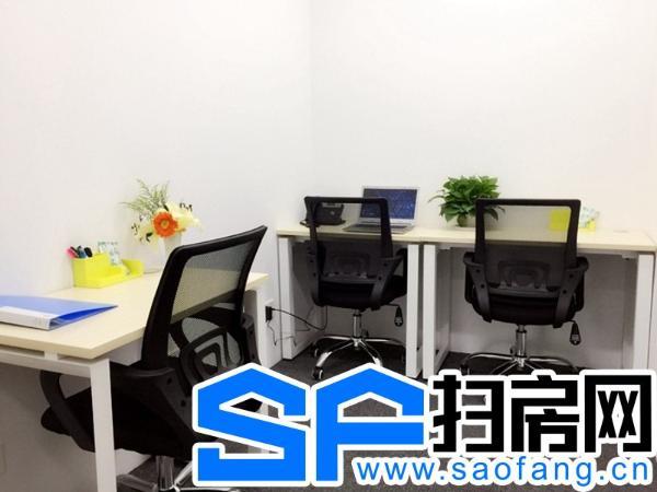 宝安日租短租办公室长期短期过渡独立空调可挂靠可办公