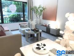 大良东区 创智天地 复式公寓 包装修包返租