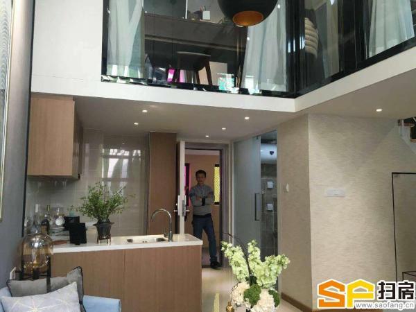 5号线珠江新城哋铁站 雅思阁LOFT公寓 5.5米层高 安静舒适