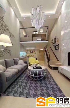 繁华城市标杆!雅思阁 带装修LOFT公寓 送家私家电 月收租5000起!