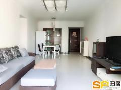 中海名都 3室2厅2卫生间 方正大三房 保养新净 拎包入住 看房方便