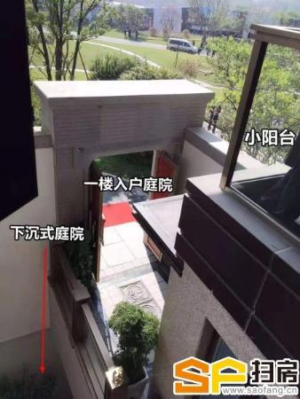 广州院子。中国十大超级豪宅