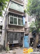 南站港务局宿舍一楼二房出售