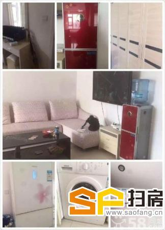 铁西海银帝景 1室1厅55平米 简单装修 年付(我的家采光好,三阳房子,非常干净)