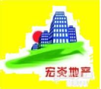六堰广场对面 宽敞三居 商住两用 2500 随时看房(交通购物便利)
