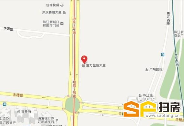 珠江新城富力盈信,半层急租,带豪华装修,即租即用,仅需125元