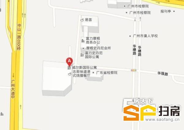 珠江新城 双地铁上盖 交通便利 超实用 拎包入住