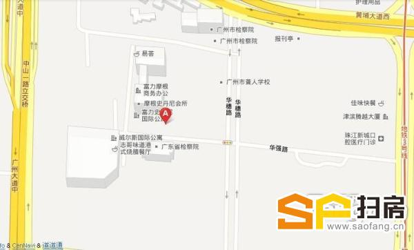 珠江新城富力盈力写字楼管理费便宜24可办公 租金110元