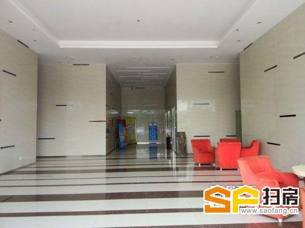奥园中环广场自贸区写字楼289平米,可注册公司 扫房网
