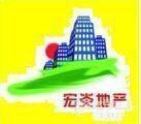 六堰河道滨河小区 宽敞3居室 居家办公2用(交通便利,环境优美)