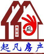 东岳路风情巴黎 豪装复式3居 家电齐全 热暖房(小区环境优美,采光好,有热暖)