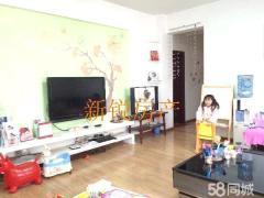 大气五室,好房【锦绣珠江】,期待你的入住(巴适得板,话不多说,看图片。)