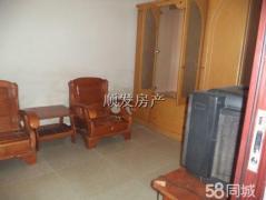 凯江小学附近一室一厅 拎包入住 年付4800