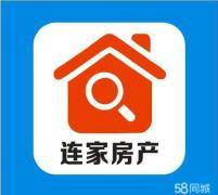 六堰人民广场-锦锈华庭 精美2居 2000居家风格...(欲租从速哦)