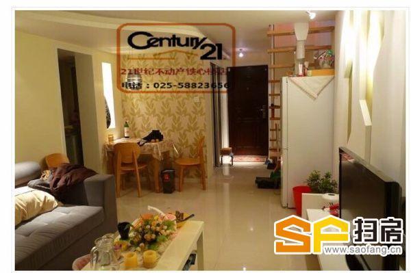 蓝岸尚城 整租 2室1厅1卫 38平米(个人) 扫房网