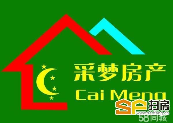 三堰军分区1居房 位置好价格便宜(采光好 房型好)