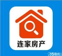 好消息 张湾青年广场旁 温馨两居室 1500 拎包入住(交通便利 采光好)
