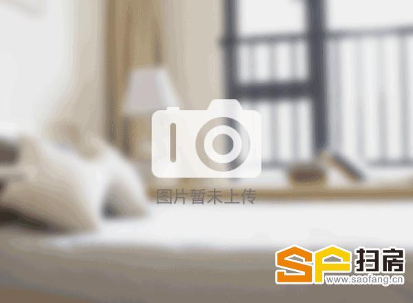 【阳光橙-家具家电齐全】 3室2厅 110平米 精装修 面议