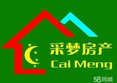 张湾消防处附近3居靓房 高端大气 学区房(宽敞明亮 交通便利)
