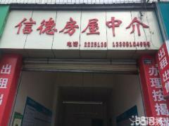 市医院旁中立街 3室2厅全装 家具家电空调1200月(小区中间 直接拎包入住)