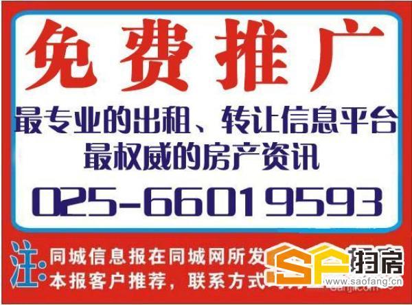【个人信息4/07】天润城 沿街150平米门面转让