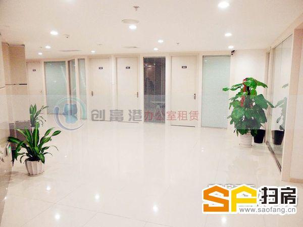 中华国际精装小型办公室 适合小资本创业 即租即办牌