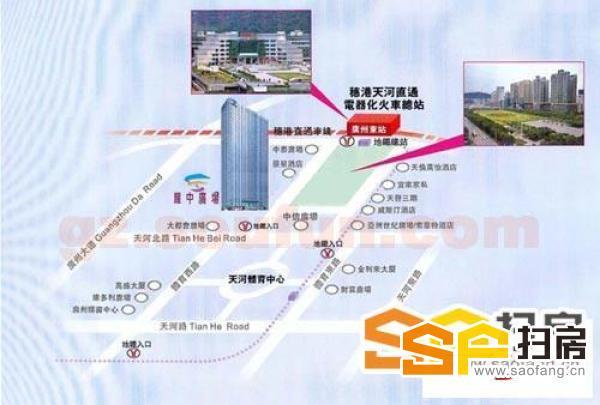 耀中广场写字楼 出租290方户型方正实用 采光好面向体育中心