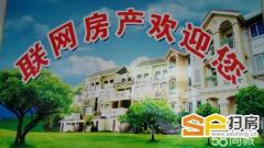 淮阴东方家园二期 1室1厅30平米 简单装修 押一付三(东方