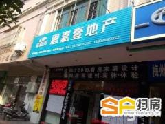 超好的地段,可直接入住,新县城步梯5楼急租 1600元 3室-整租
