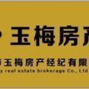 上海路利苑新村 3室2厅140平米 中等装修 押一付三(市中