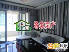 【专注万达周边租房】精装三室 居家的感觉 舒适的体验(租房,