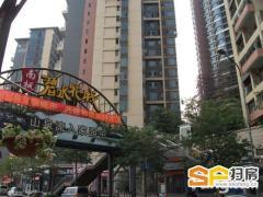 南枫碧水花城三房租2000元-整租