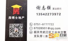 武江区中环豪庭 128平米豪华装修3室2厅2卫-整租