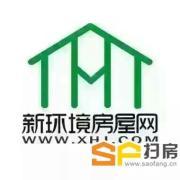 岳塘 建鑫广场 火炬小学 幸福郡 3室(房屋介绍:房子是3室