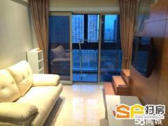 市政府新府华城正规一室一厅超温馨性价比超高家电齐全拎包入住(