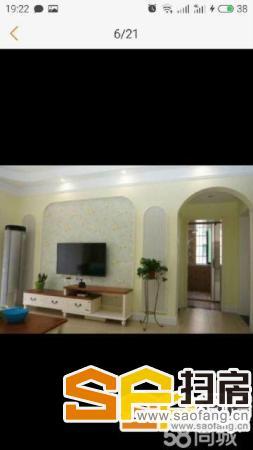 建鑫广场金桥书香庭院 2室1厅84平米 简单装修 押一付三(