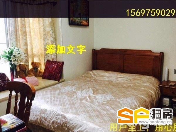 银地绿洲一房一厅 精装修 温馨舒适-整租